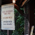 Disney&#39;s Animal Kingdom - Special menu items along the Asia walkway