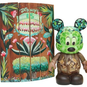 4 of 4: Disney's Animal Kingdom - Disney's Animal Kingdom 15th anniversary merchandise - Vinylmation