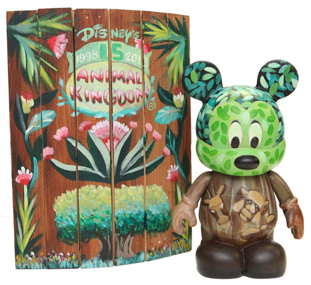 Disney's Animal Kingdom - Disney's Animal Kingdom 15th anniversary merchandise - Vinylmation