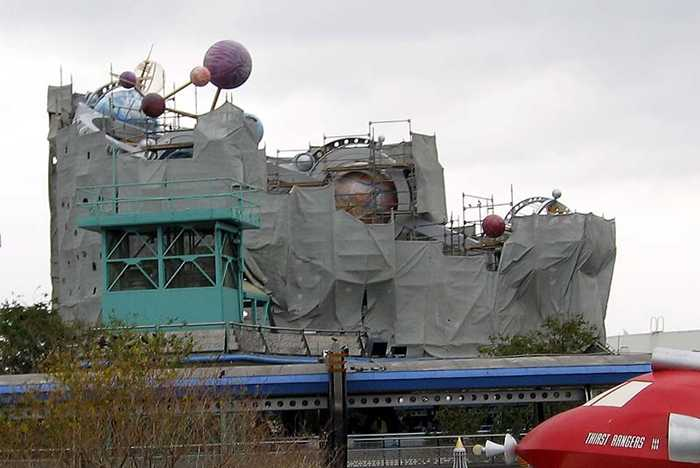 Astro Orbitor refurbishment