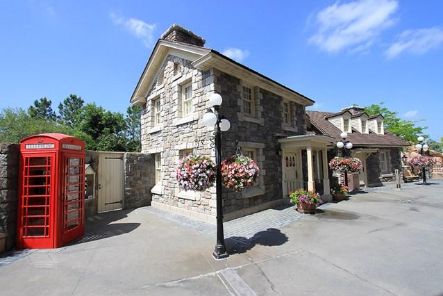 Canada (Pavilion) - The maritime province village