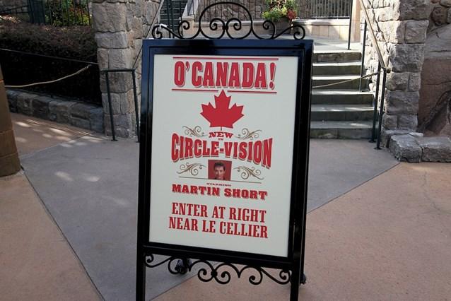 Canada (Pavilion)
