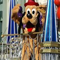 Celebrate A Dream Come True - Celebrate a Dream Come True Parade - Pluto