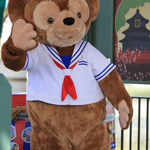 18 of 44: Character Meet and Greets at Epcot - Duffy Meet and Greet opening ceremony