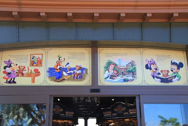 Character Meet and Greets at Epcot - The Duffy story is displayed above the entrance to the shop
