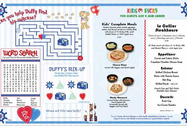 Duffy on Epcot restaurant Kid's menus