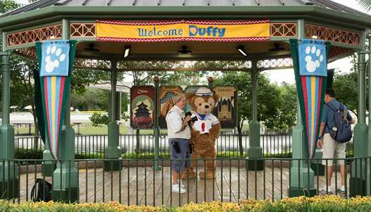 Last chance to meet Duffy the Disney Bear at Epcot this weekend