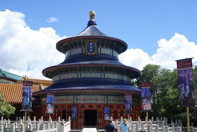 China (Pavilion)
