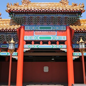 1 of 1: China (Pavilion) - China Marketplace refurbishment