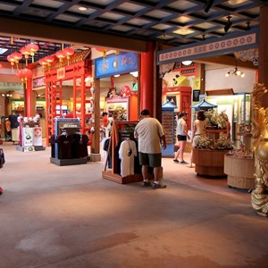 6 of 19: China (Pavilion) - China Marketplace reopening