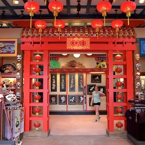 2 of 19: China (Pavilion) - China Marketplace reopening
