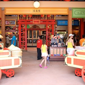 5 of 19: China (Pavilion) - China Marketplace reopening