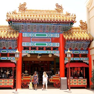 1 of 19: China (Pavilion) - China Marketplace reopening