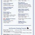 Disney's Hollywood Studios - Disney's Hollywood Studios 25th Anniversary times guide back
