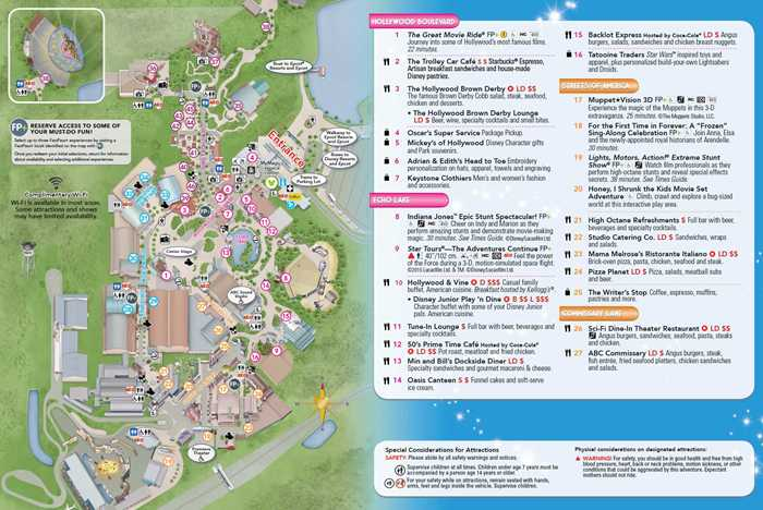 Guide map with Center Stage