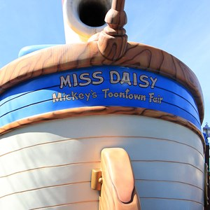 6 of 8: Donald's Boat - Donald's Boat