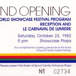 5 of 6: Epcot - Epcot Opening Gala tickets