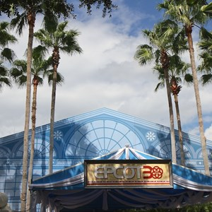 1 of 4: Epcot - Epcot 30th Anniversary - Imagineering presentation