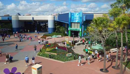 New D-Zone relaxation area coming to Epcot next week