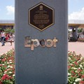 Epcot - The Epcot dedication plaque, October 24 1982
