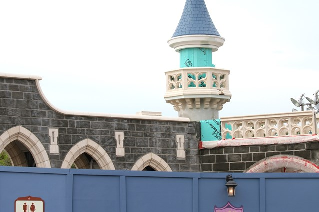 Fantasyland - Notice the distressing on the rockwork