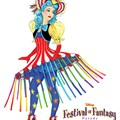 Disney Festival of Fantasy Parade - Disney Festival of Fantasy Parade Costumes - Cha Cha Girl concept art