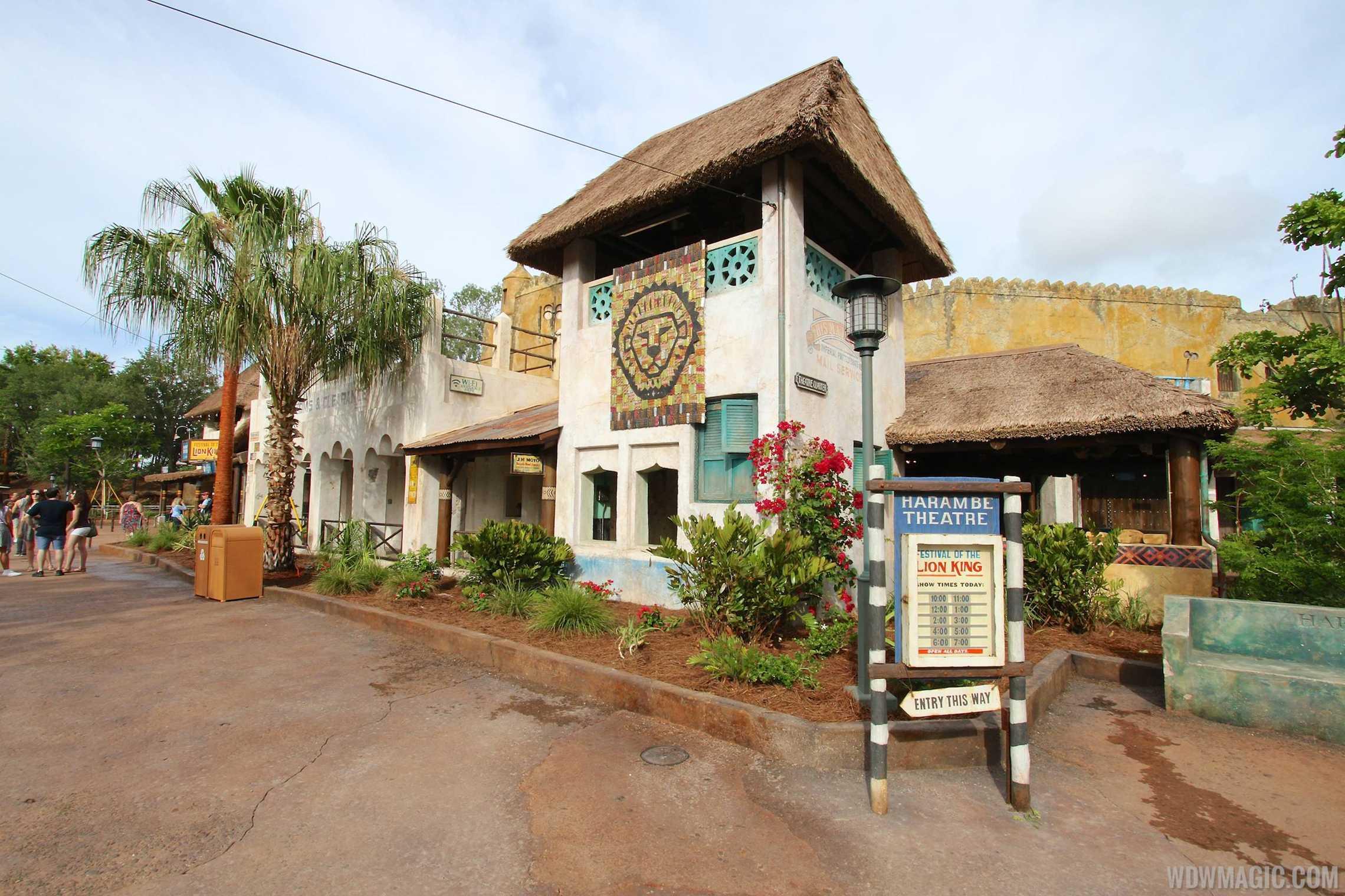 New Harambe Theatre area in Africa - The Harambe Theatre