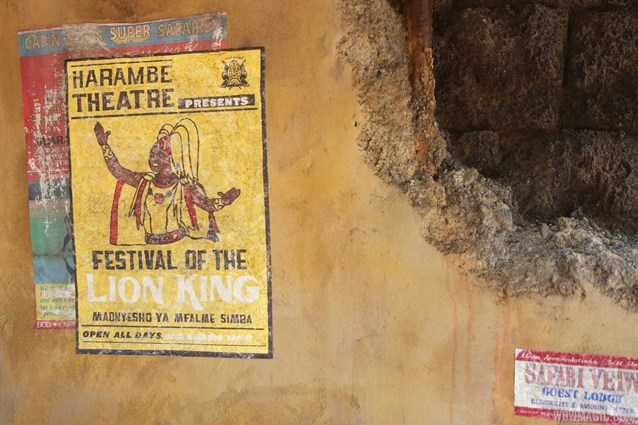Festival of the Lion King - New Harambe Theatre area in Africa - Wall art on the restrooms