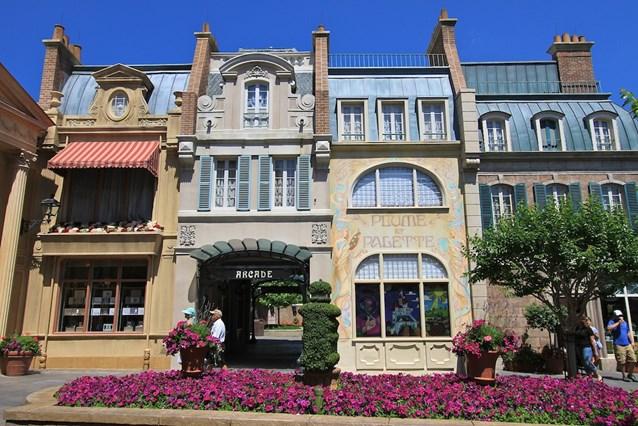 France (Pavilion) - Plume et Palette shops