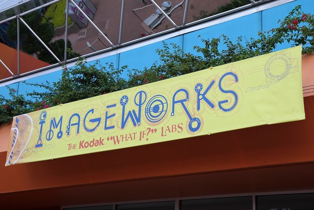 Imagination! (Pavilion)