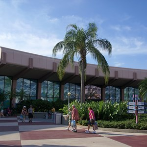 4 of 4: Innoventions - Innoventions exterior changes