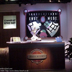 1 of 1: Innoventions - New Pre-show