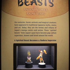 9 of 24: Japan (Pavilion) - Spirited Beasts exhibit