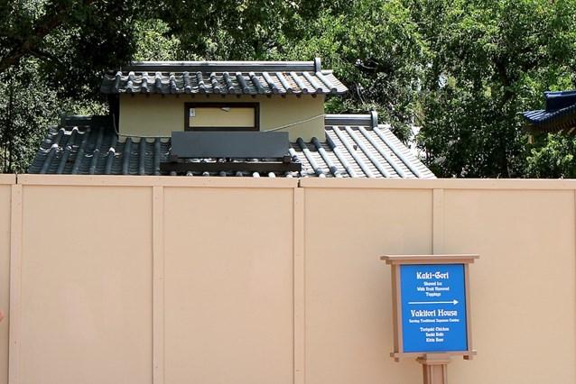 Japan (Pavilion)