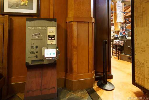FuelRod kiosk