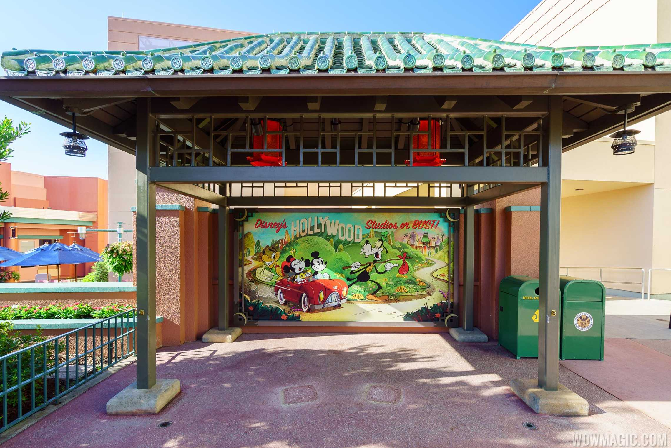 New photo op in the former TCM photo op location