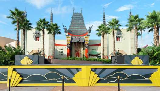 PHOTOS - Great Movie Ride signs removed from the Chinese Theater
