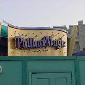 2 of 4: Mickey's Philharmagic - Latest Philharmagic construction