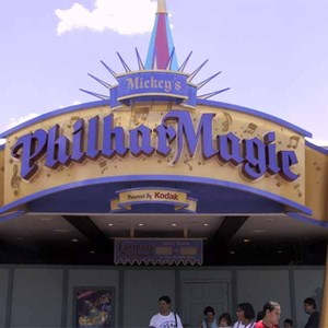 4 of 6: Mickey's Philharmagic - Latest Philharmagic construction
