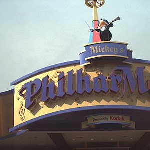 1 of 1: Mickey's Philharmagic - Latest Philharmagic construction