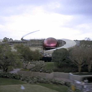 2 of 7: Mission: SPACE - Latest construction