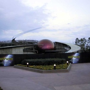7 of 7: Mission: SPACE - Latest construction