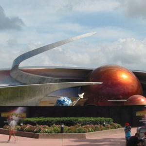 2 of 3: Mission: SPACE - Latest construction