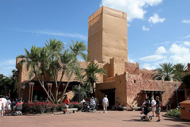 Morocco (Pavilion)