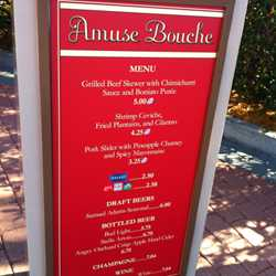 Food and Wine kiosks at Pleasure Island