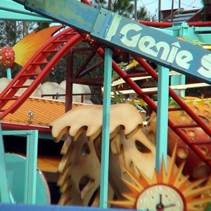 4 of 6: Primeval Whirl - Primeval Whirl construction