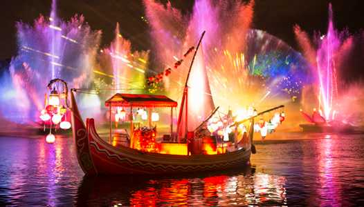 Rivers of Light - First impressions