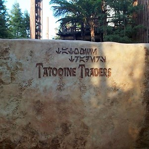 1 of 3: Star Tours - New Tatooine Traders store opens at Star Tours