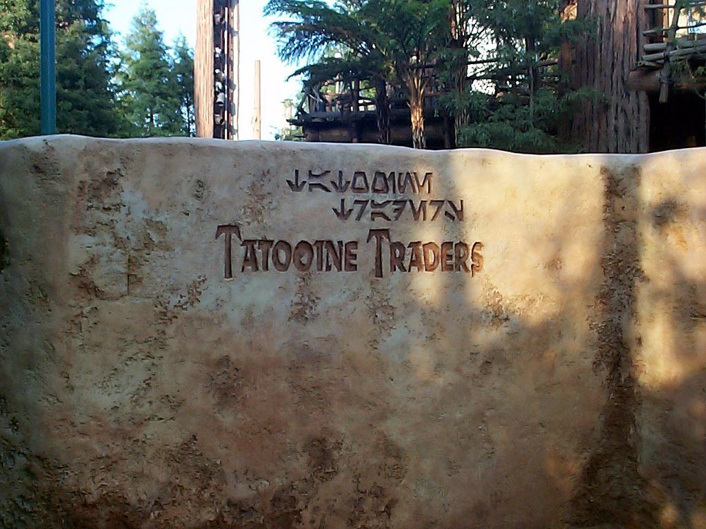New Tatooine Traders store opens at Star Tours