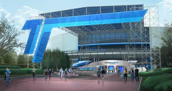 Test Track main entrance canopy concept art